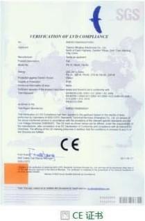 东莞离心bob客户端苹果版,高压鼓bob客户端苹果版CE证书